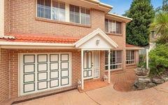 21a Chiswick Place, Cherrybrook NSW