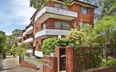 3/59 Kensington Road, Summer Hill NSW