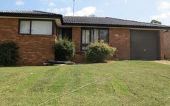 114 Ballantrae Drive, St Andrews NSW