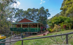 11 Rainer Drive, Tamborine Mountain QLD