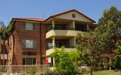 Address available on request, Caringbah NSW