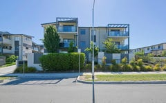 18/2 Trist Street, Franklin ACT