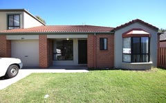 204/64 Gilston Road, Nerang QLD