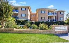 17/1-7 Clyde Avenue, Cronulla NSW