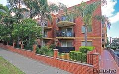 12 Everton Road, Strathfield NSW