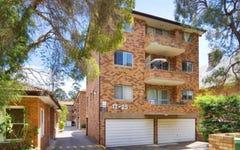 5/17-25 Elizabeth Street, Parramatta NSW
