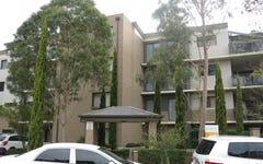 8/11 Kilbenny Street, Kellyville Ridge NSW