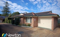 11/2-4 North West Arm Road, Gymea NSW