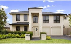 43 Rebellion Cct, Beaumont Hills NSW