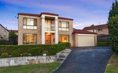 6 Tea Tree Place, Beaumont Hills NSW