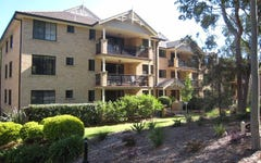 G12/6 Schofield Place, Menai NSW