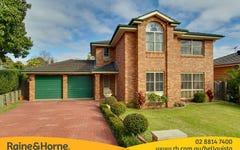 6 Garrett Way, Glenwood NSW