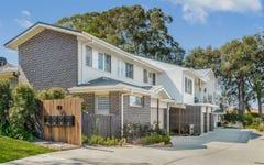 3/11 White Street, East Gosford NSW