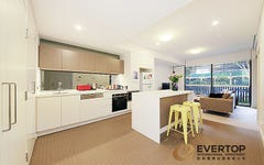 14J Mentomore Avenue, Rosebery NSW