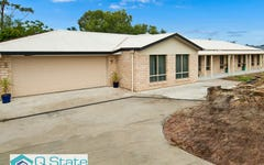10-12 Borrowdale Court, Mundoolun QLD