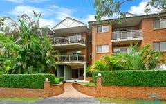 4-6 Vista St, Caringbah NSW