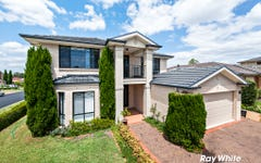 1 Bromly Grove, Parklea NSW