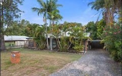 33 Parklands Dr, Boronia Heights QLD