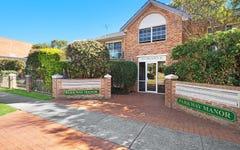 17/90 Brooks Street, Cooks Hill NSW