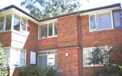 2/117 Copeland Road, Beecroft Peninsula NSW