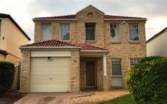 42 Taubman Drive, Horningsea Park NSW