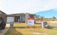 32 Elizabeth McRae Ave, Minto NSW