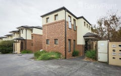 1/1234 Heatherton Road, Noble Park VIC