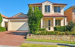 30 Rebellion Cct, Beaumont Hills NSW