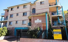 1/1 Boyd Street, Blacktown NSW