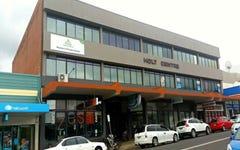 11 & 16/29 Kinghorne Street, Nowra NSW