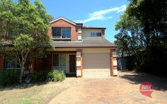 2/142 Epping Road, North Ryde NSW