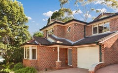 17 Highclere Place, Castle Hill NSW