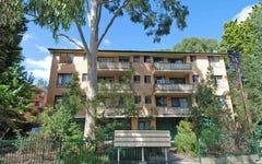 8/45 Fontenoy Road, Macquarie Park NSW