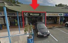 Shop 3/259-261 Loganlea Road, Meadowbrook QLD