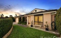 7 Biscay Grove, Kellyville Ridge NSW