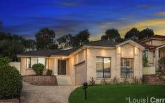 12 Emmanuel Terrace, Glenwood NSW