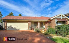 64 Chain-O-Ponds Circuit, Mount Annan NSW