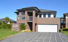 21 Dromedary Place, Macquarie Links NSW