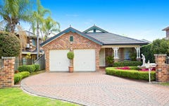 3 Anne Place, Cecil Hills NSW