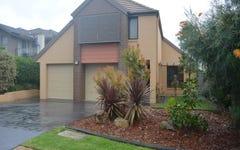 29 Collingridge Way, Berowra NSW