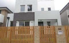 32 Caballo Street, Beaumont Hills NSW