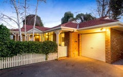 36A Grange Road, Frankston South VIC