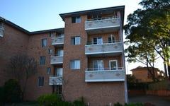 2/19-21 Moani Avenue, Gymea NSW