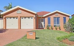 4 EDWARD HOWE PLACE, Narellan Vale NSW