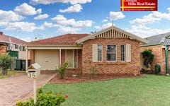 35 Linde Road, Glendenning NSW