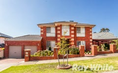 11 Ashbrook Close, Rowville VIC