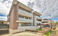 4/30-32 Napier Street, Parramatta NSW