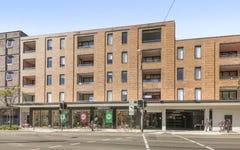 312/478-492 Wattle Street, Ultimo NSW