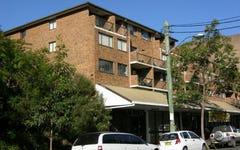 158/392 JONES STREET, Ultimo NSW