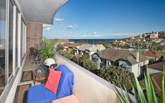 Unit 9/63 Bream Street, Coogee NSW